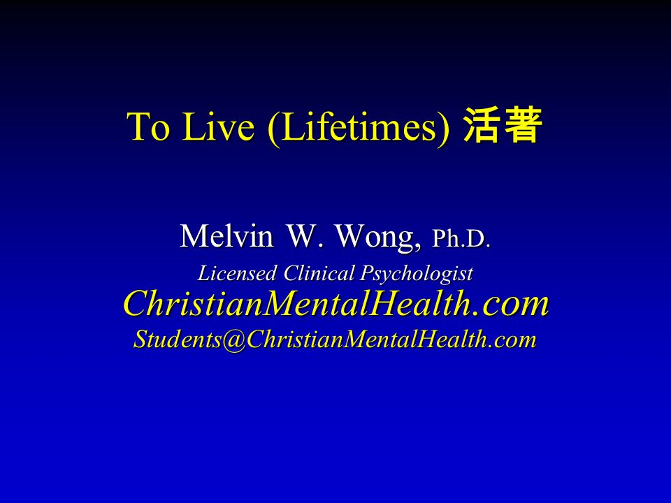 Licensed Clinical Psychologist ChristianMentalHealth.com