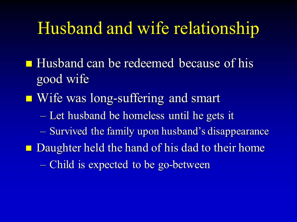 Husband and wife relationship