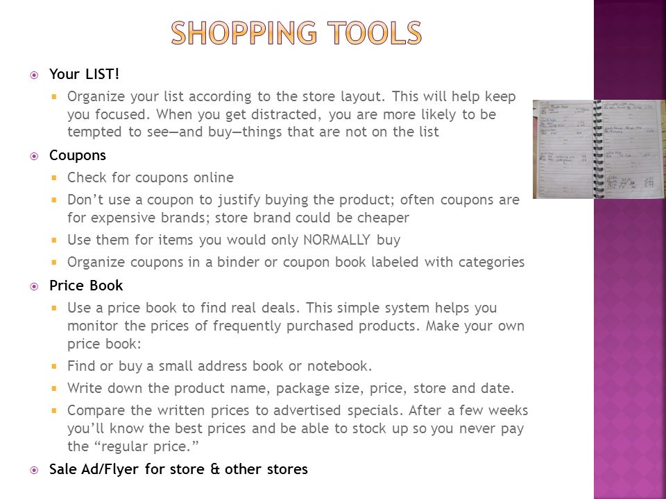 Shopping tools Your LIST!