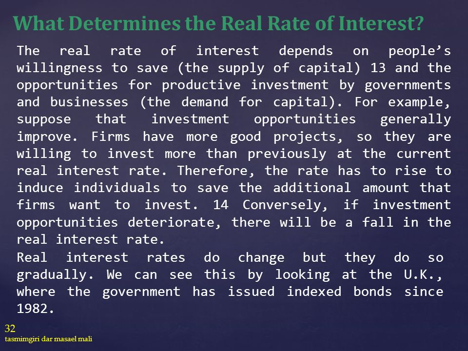What Determines the Real Rate of Interest