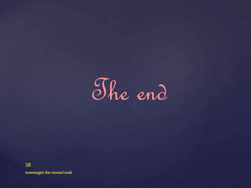 The end tasmimgiri dar masael mali