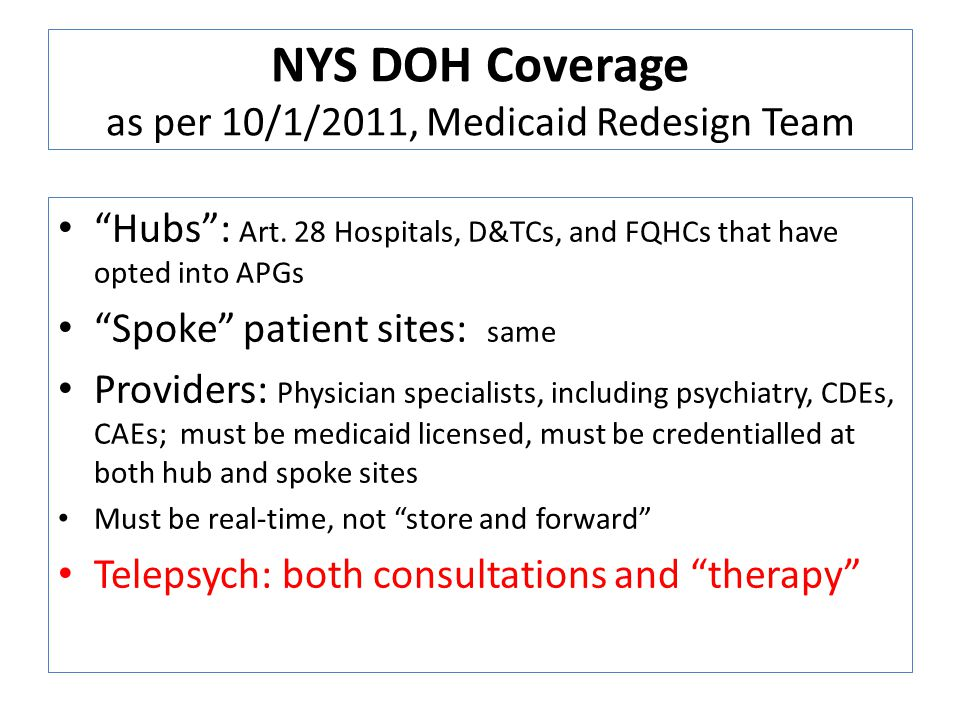 NYS DOH Coverage as per 10/1/2011, Medicaid Redesign Team