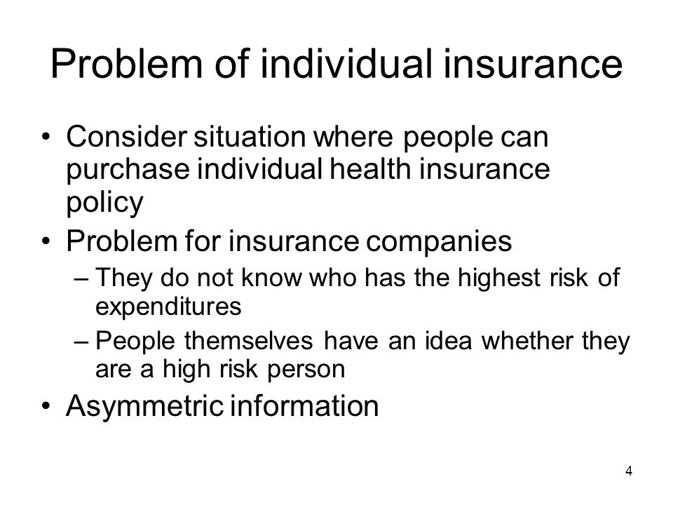 Problem of individual insurance