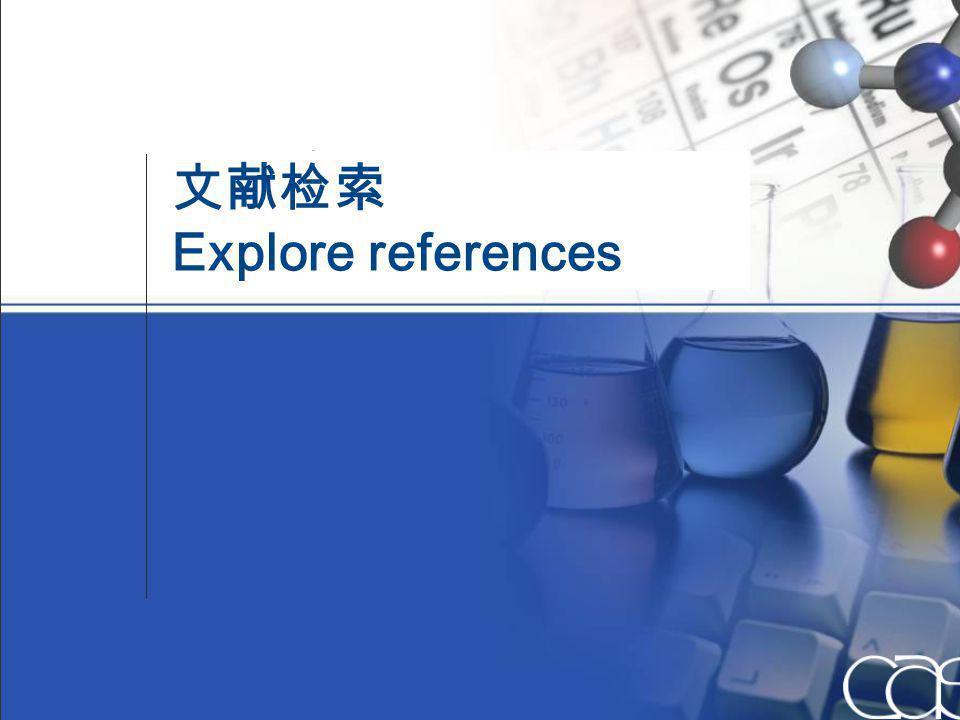 2017年3月31日 文献检索 Explore references