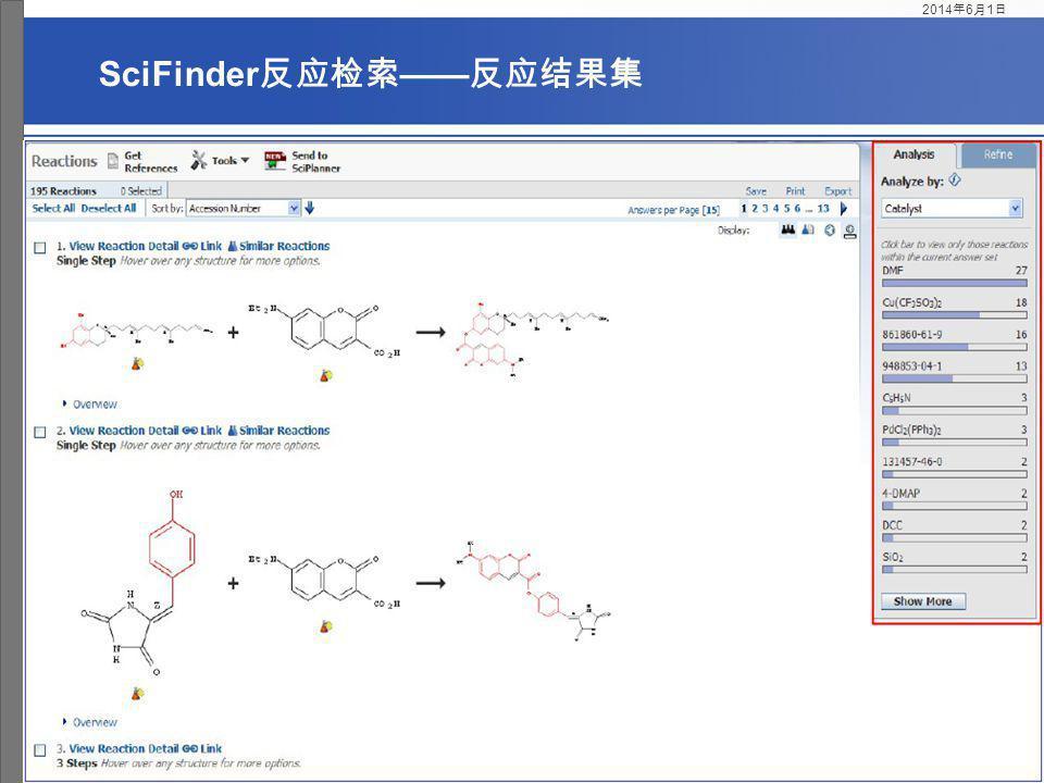SciFinder反应检索——反应结果集