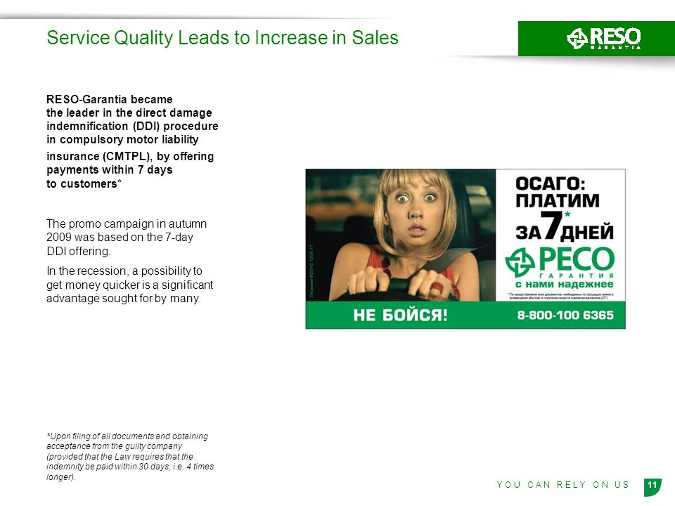 Service Quality Leads to Increase in Sales