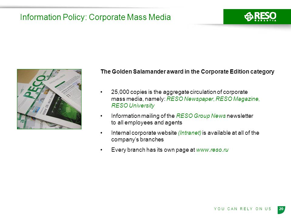 Information Policy: Corporate Mass Media