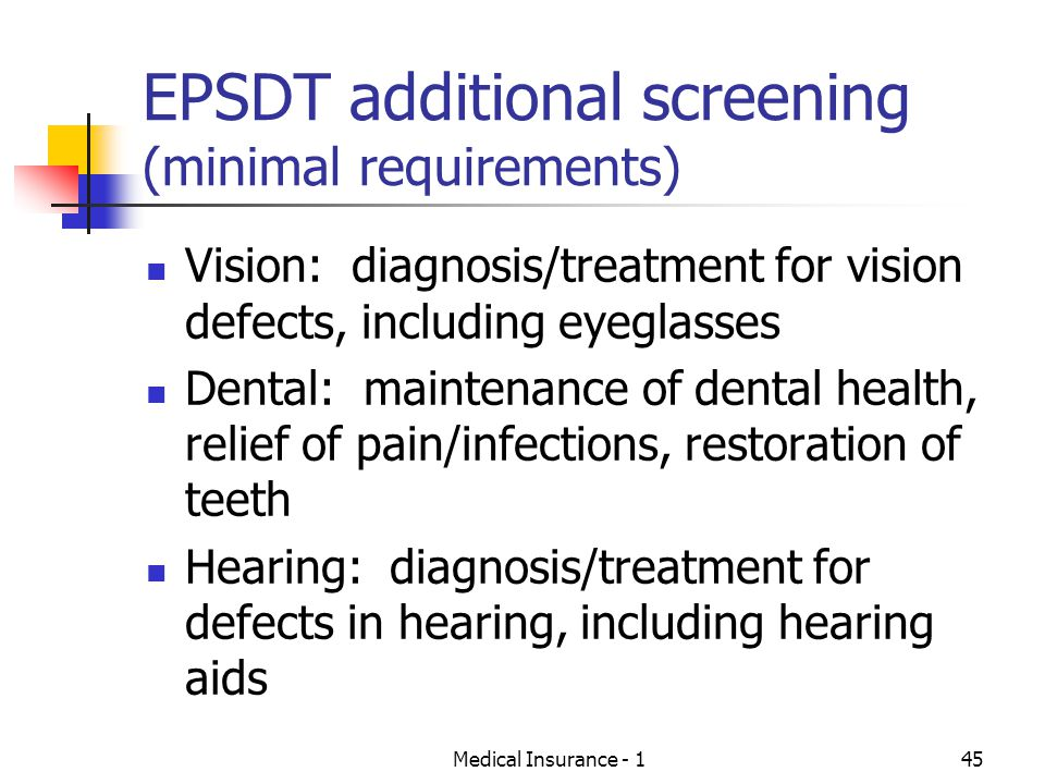 EPSDT additional screening (minimal requirements)