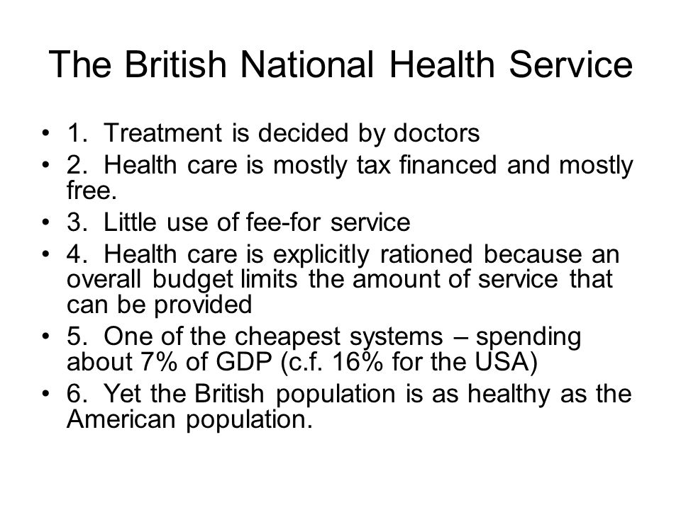 The British National Health Service