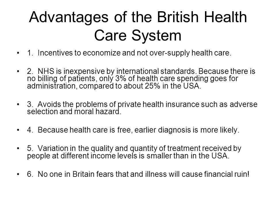 Advantages of the British Health Care System