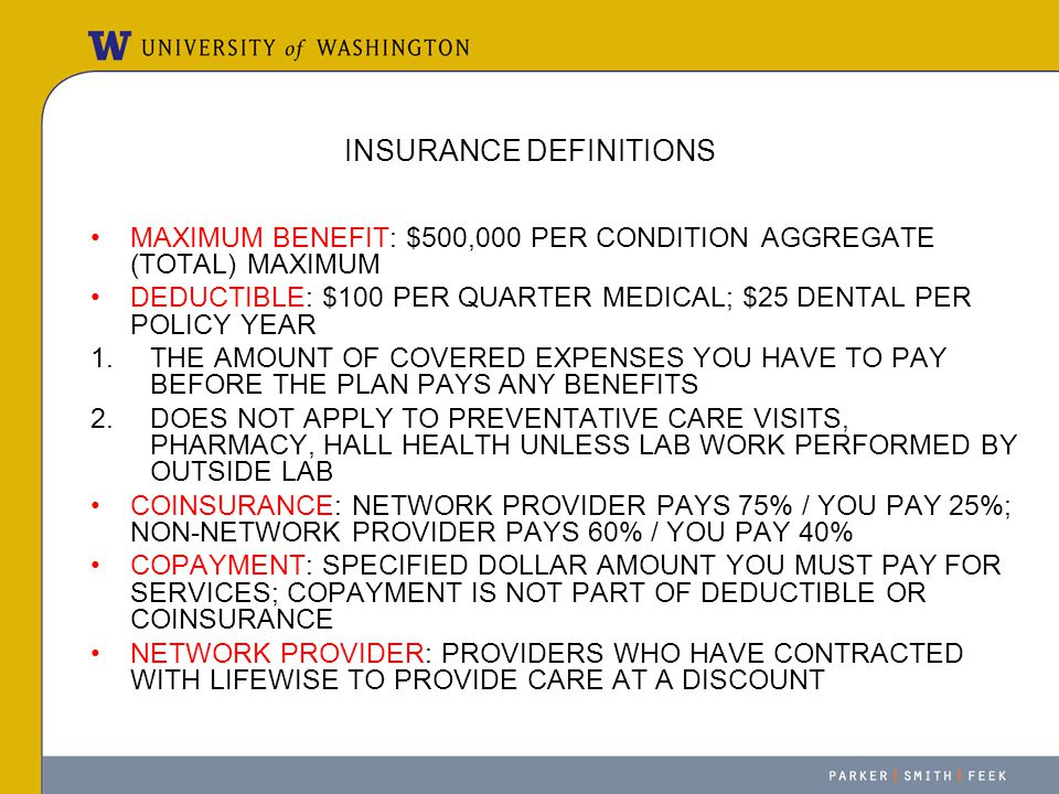 INSURANCE DEFINITIONS