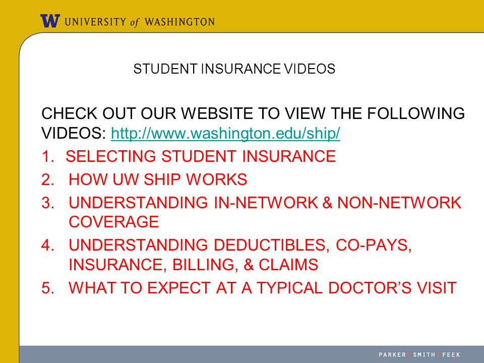 STUDENT INSURANCE VIDEOS