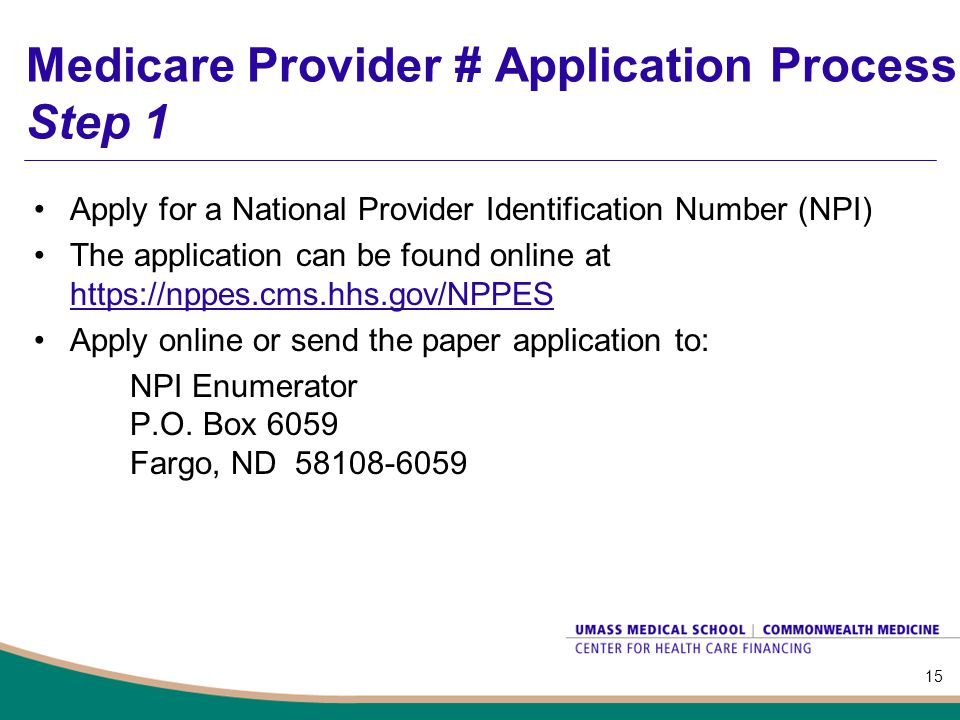 Medicare Provider # Application Process Step 1