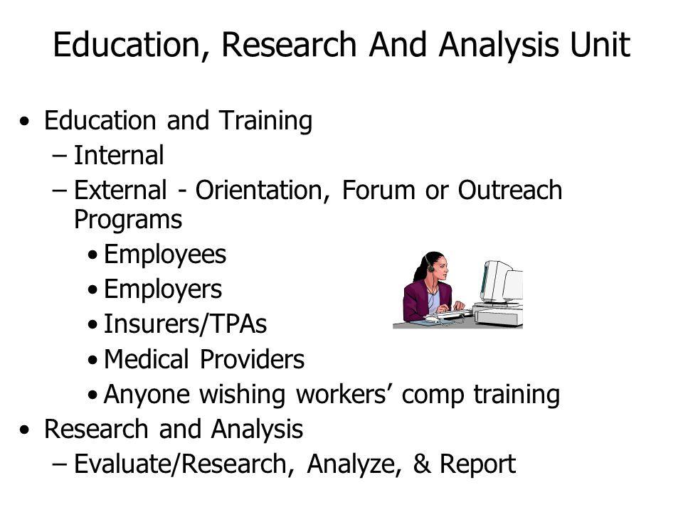 Education, Research And Analysis Unit