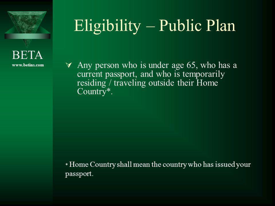 Eligibility – Public Plan