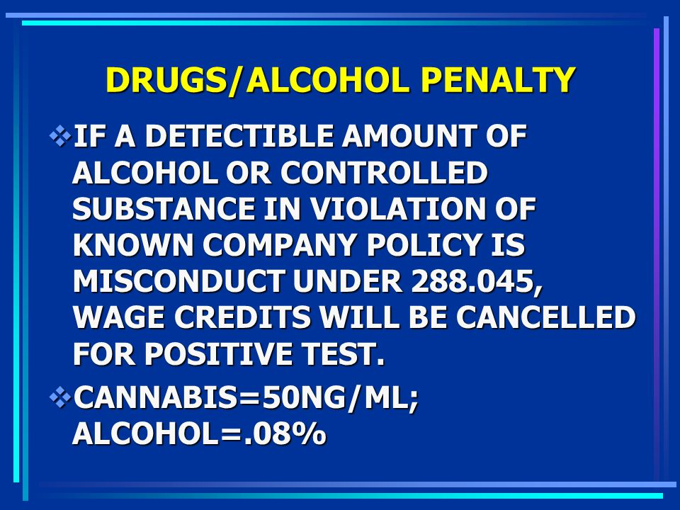 DRUGS/ALCOHOL PENALTY