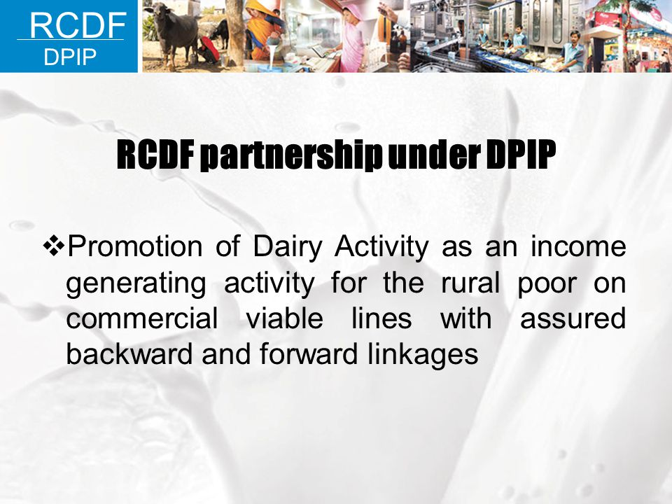 RCDF partnership under DPIP