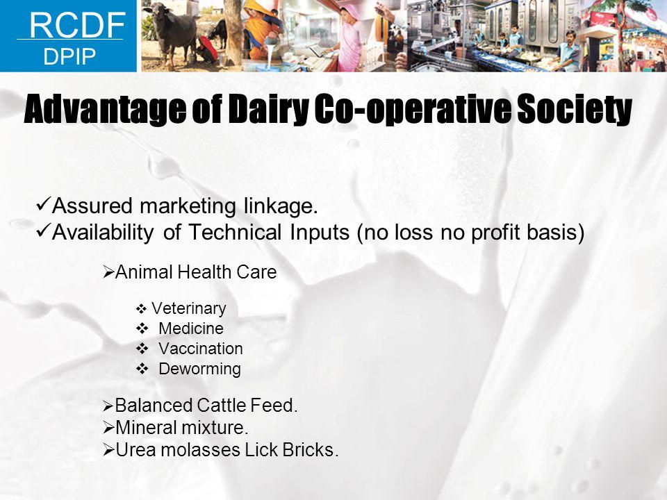 Advantage of Dairy Co-operative Society