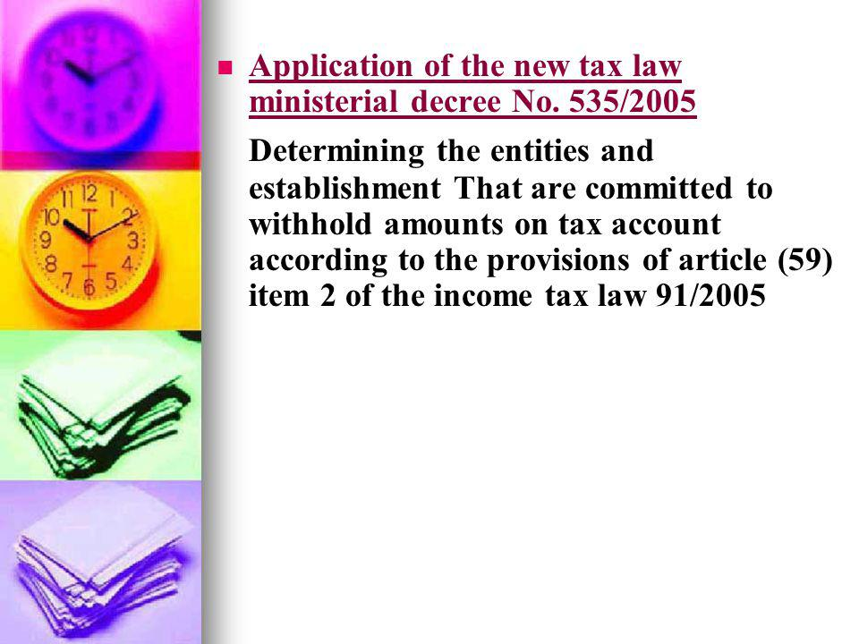 Application of the new tax law ministerial decree No. 535/2005