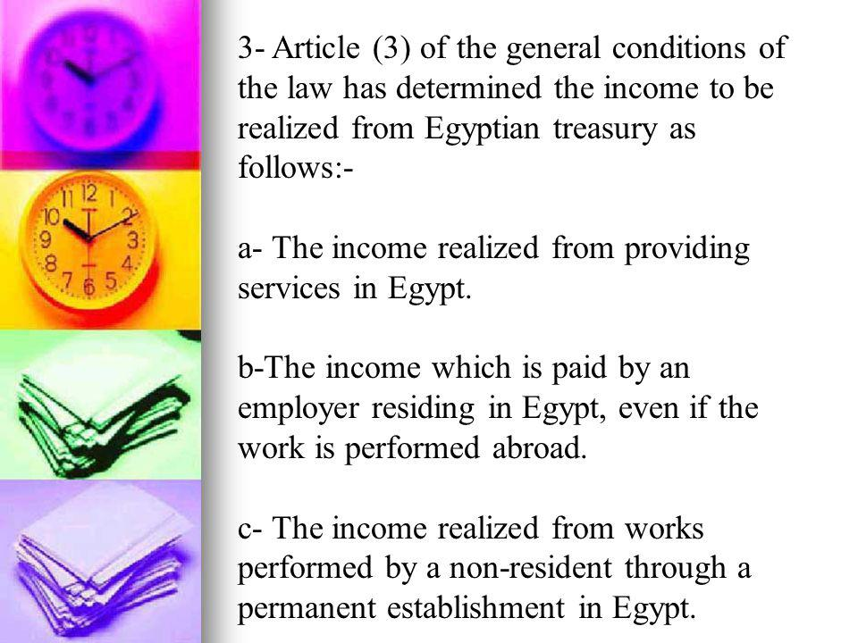 3- Article (3) of the general conditions of the law has determined the income to be realized from Egyptian treasury as follows:-