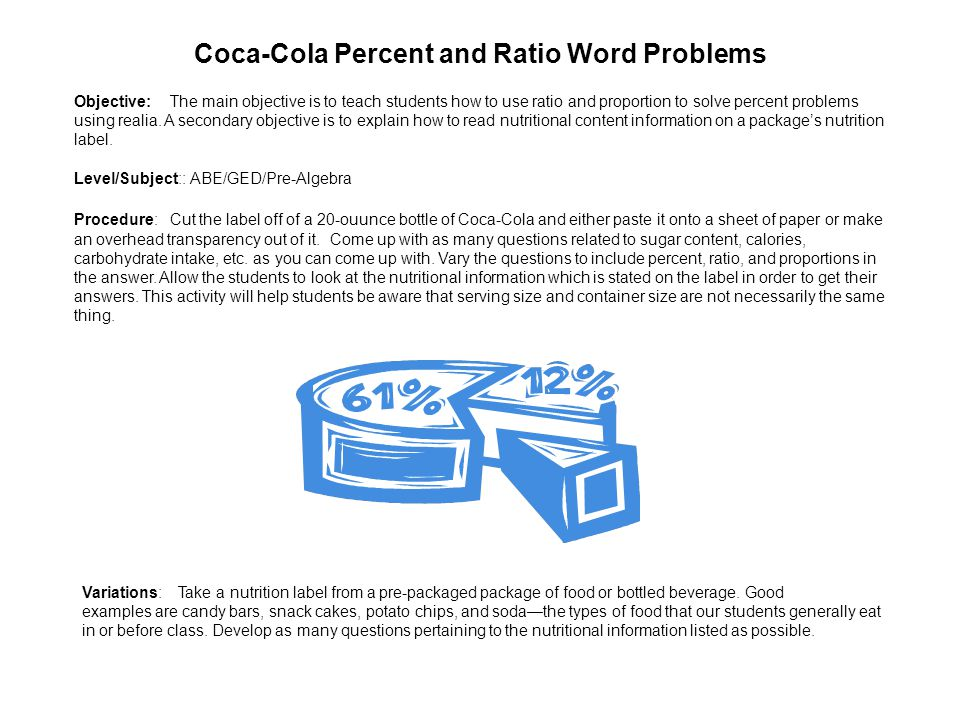 Coca-Cola Percent and Ratio Word Problems