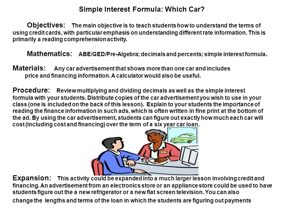 Simple Interest Formula: Which Car