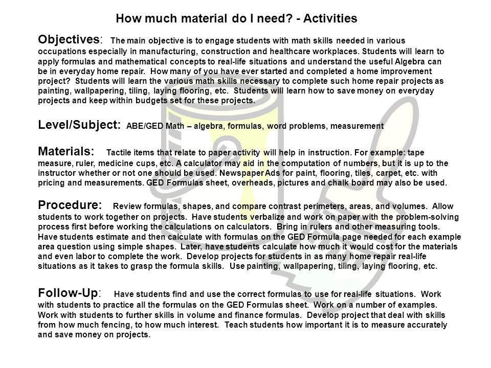 How much material do I need - Activities