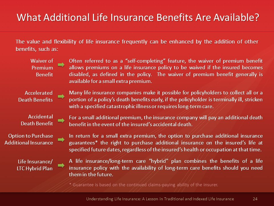 What Additional Life Insurance Benefits Are Available