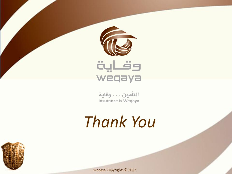 Thank You Weqaya Copyrights © 2012