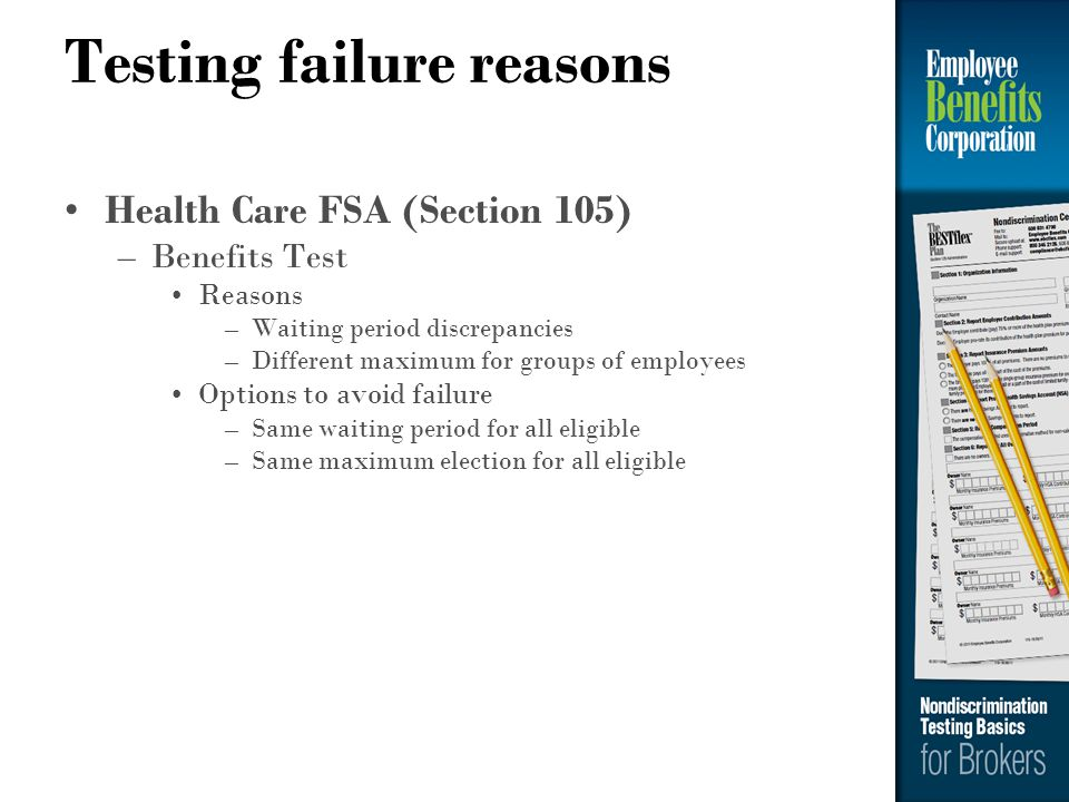 Testing failure reasons