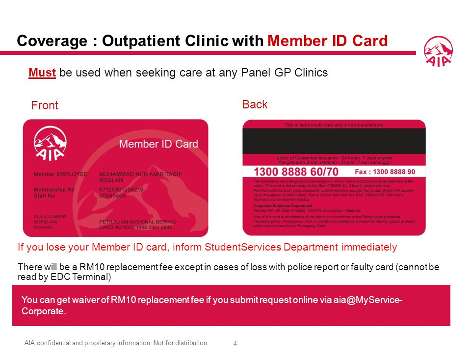 Coverage : Outpatient Clinic with Member ID Card