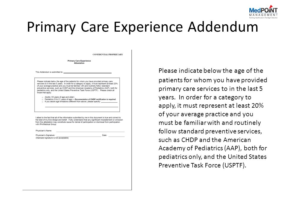 Primary Care Experience Addendum