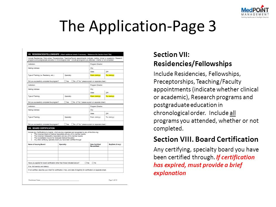 The Application-Page 3 Section VIII. Board Certification