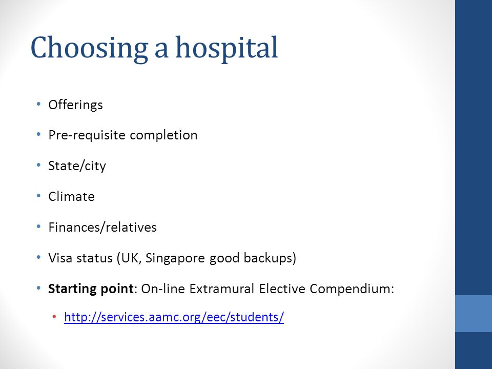 Choosing a hospital Offerings Pre-requisite completion State/city