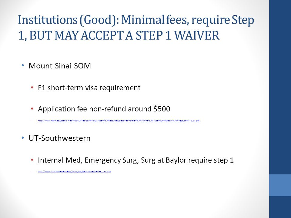 Institutions (Good): Minimal fees, require Step 1, BUT MAY ACCEPT A STEP 1 WAIVER