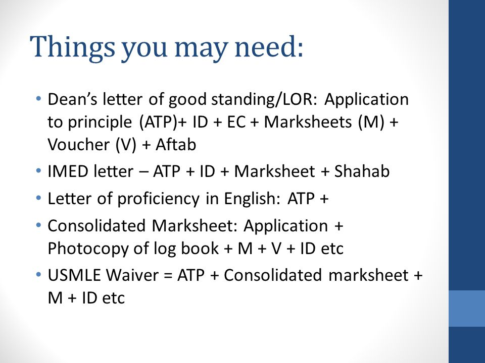 Things you may need: Dean's letter of good standing/LOR: Application to principle (ATP)+ ID + EC + Marksheets (M) + Voucher (V) + Aftab.