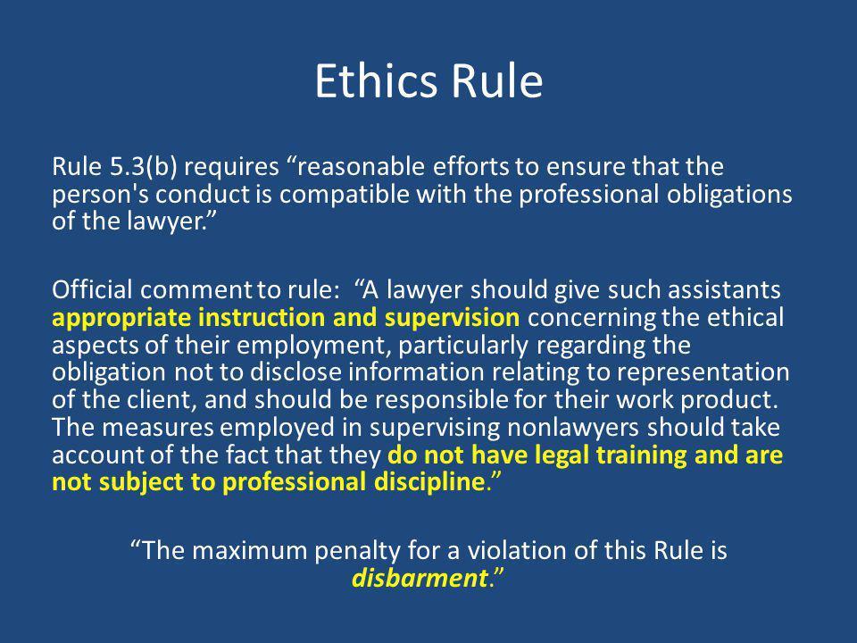 Ethics Rule