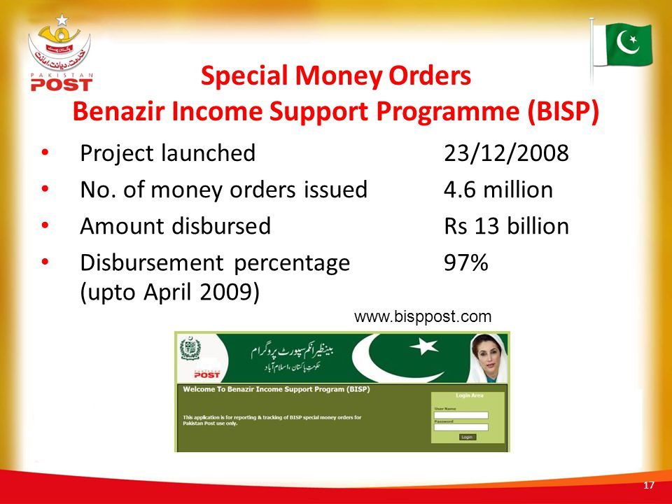 Special Money Orders Benazir Income Support Programme (BISP)