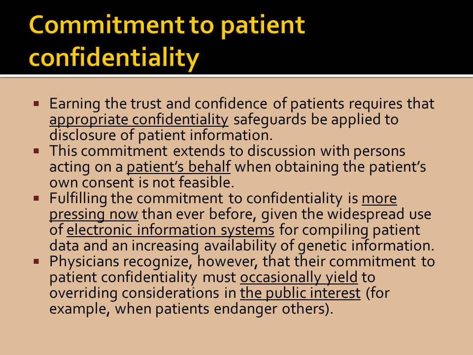 Commitment to patient confidentiality