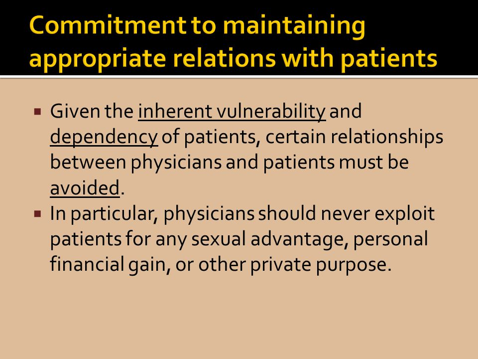 Commitment to maintaining appropriate relations with patients