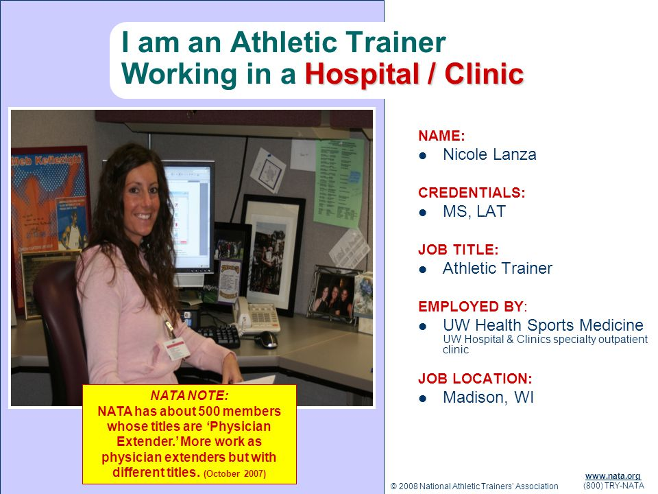 I am an Athletic Trainer Working in a Hospital / Clinic