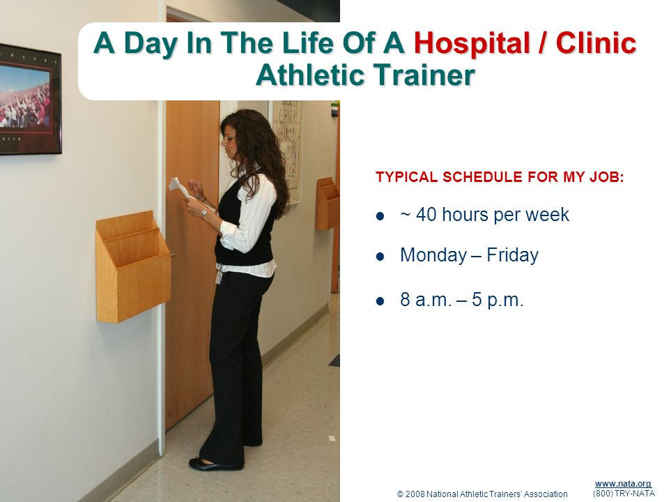 A Day In The Life Of A Hospital / Clinic Athletic Trainer