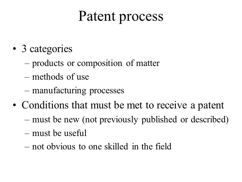 Patent process 3 categories
