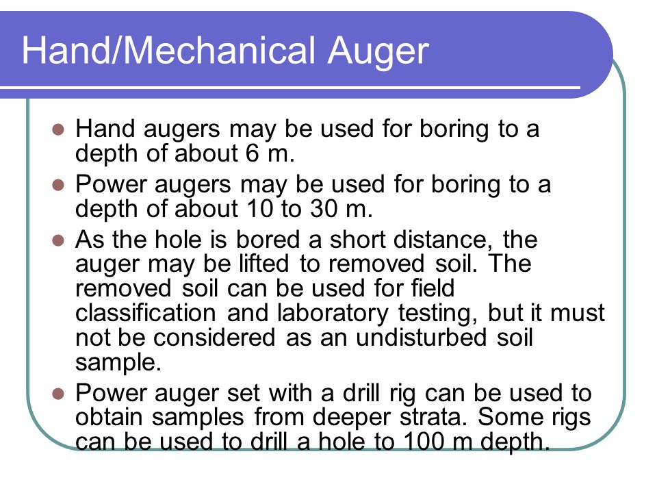 Hand/Mechanical Auger