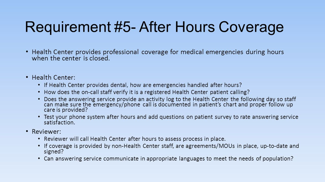 Requirement #5- After Hours Coverage