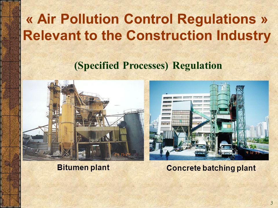 (Specified Processes) Regulation