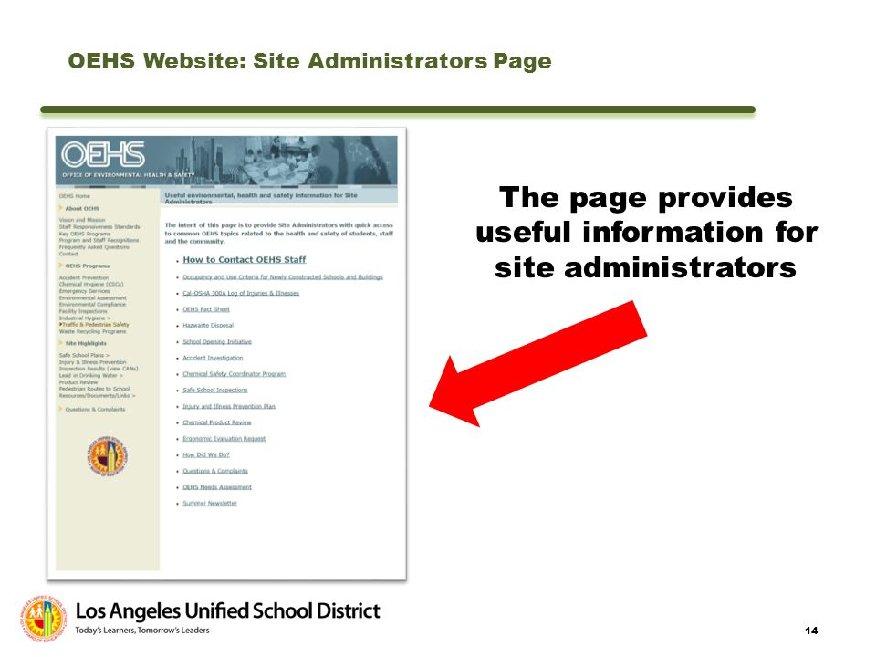 The page provides useful information for site administrators