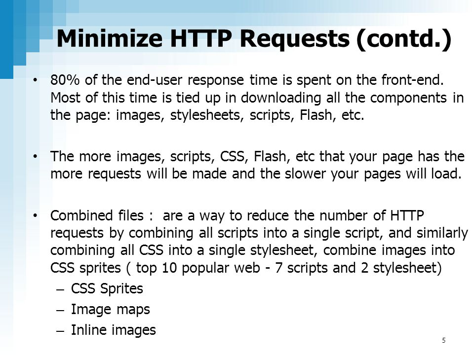 Minimize HTTP Requests (contd.)
