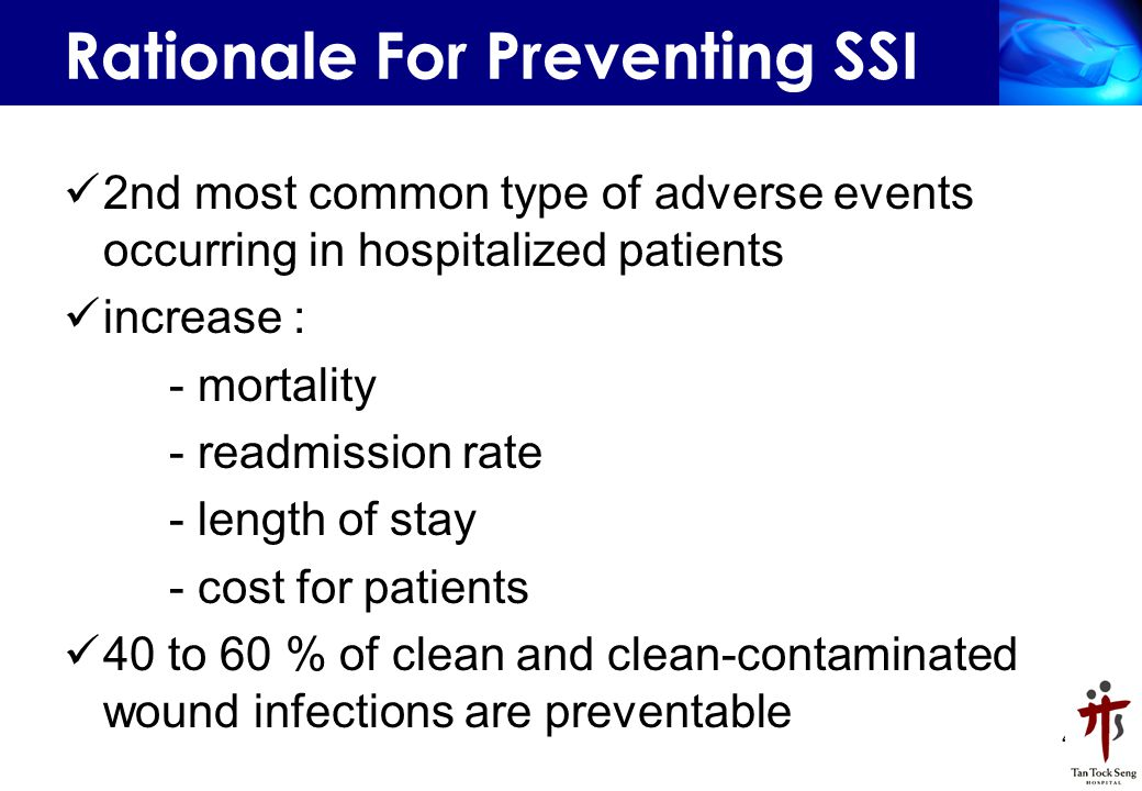 Rationale For Preventing SSI