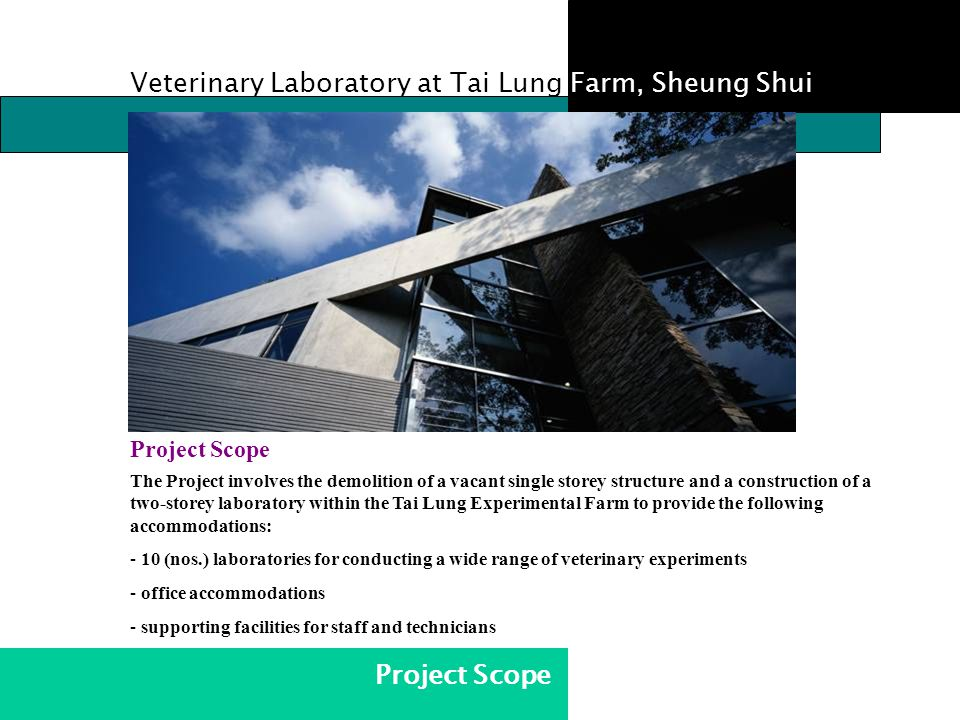 Veterinary Laboratory at Tai Lung Farm, Sheung Shui